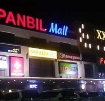 JADWAL BIOSKOP PANBIL XXI BATAM